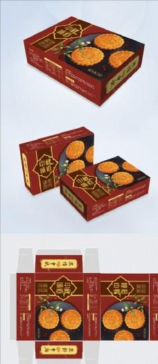 八月十五中秋节月饼礼盒包装设计