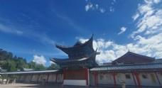 云南 丽江 木府图片