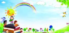 成长册背景 幼儿园展板