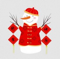 雪人卡通新年背景海报素材