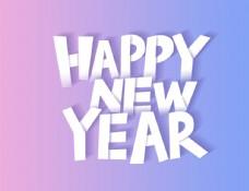 新年快乐字体字形标识素材