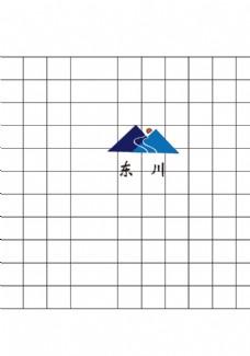 东川logo设计