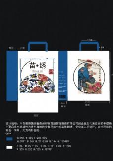 贵州苗族包装设计