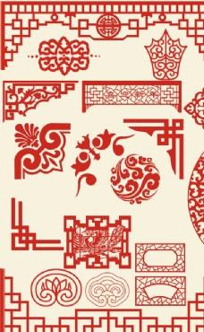 中国风装饰边框