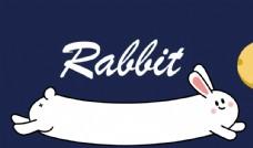 兔子奔月畫筆海報banner
