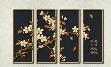 中式背景墙