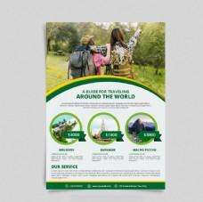 宣传单页 商业海报 画册封面