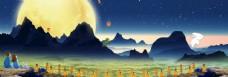 淘宝天猫中秋节蓝色手绘背景