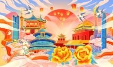 中秋国庆双节日