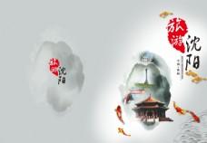 中国风画面