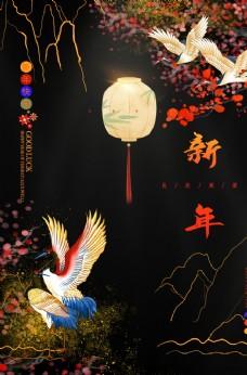 新年节日活动宣传海报素材