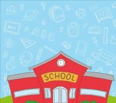 红色教学楼图片