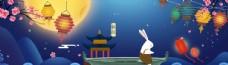 淘宝天猫中秋节蓝色手绘风背景