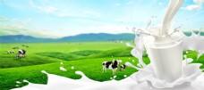 淘宝天猫牛奶乳品海报背景