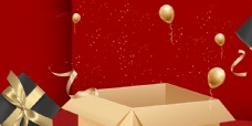 红色喜庆圣诞季促销节日化妆品