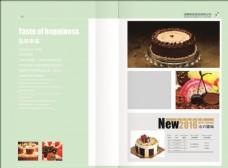 蛋糕画册封面