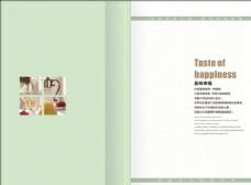 蛋糕画册封面图片