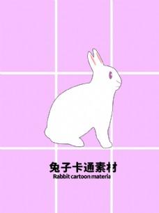 兔子卡通素材分层紫色网格