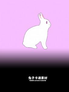 兔子卡通素材分层紫色渐变