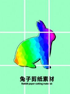 兔子剪纸素材分层绿色网格