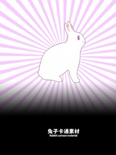 分层紫色放射渐变兔子卡通素材