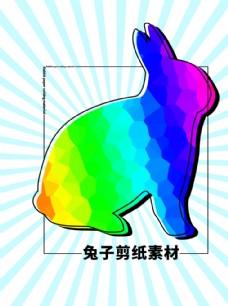 分层蓝色放射方形兔子剪纸素材
