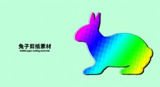分层绿色左右兔子剪纸素材