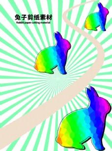 兔子剪纸素材分层绿色放射曲线