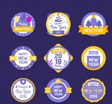 紫色新年標簽圖片