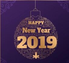新年掛球藝術字圖片