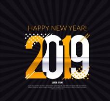 新年藝術字圖片