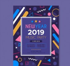 新年音樂派對傳單圖片
