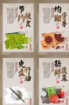 中国风复古节约粮食内容宣传挂画图片