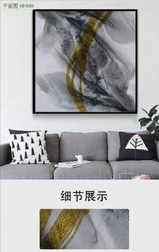 现代抽象图案金色沙发背景挂画图片