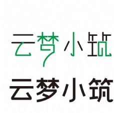 房地产字体设计图片