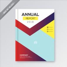 企业手册封面图片