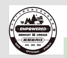 露营旅行logo设计图片