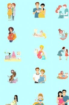 孕妇人物素材 卡通 粉色 孕妇图片