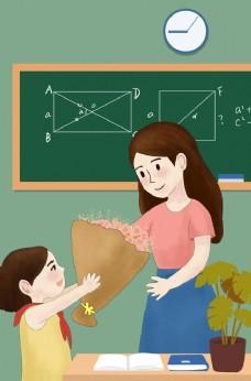 教师节 校园文化墙 教书育人图片