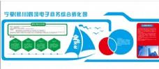 企业文化墙蓝色背景图片