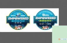 旅行 房车俱乐部logo设计图片