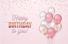 生日背景 生日派对 生日气球图片