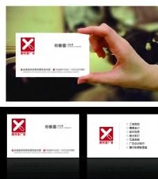 XYX logo设计 个性名片图片