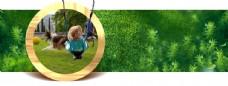 园林微信图片