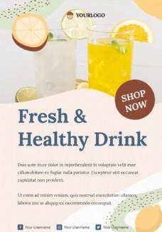 果汁宣傳單PSD海報圖片