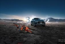 奥迪SUV Q8上市岩浆素材图片