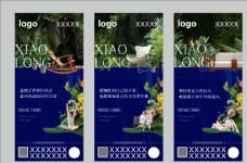生态园林系列微信图片