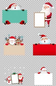 圣诞老人节日边框图片
