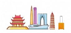 国庆旅游建筑城市插画图片