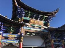 云南旅游景點圖片